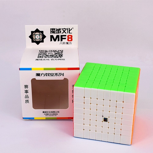 Cubo Magico 8x8  6,9 Cm  Stickerless           + Base