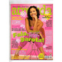 Revista Atrevida Juliana Knust Nª 115 Março De 2004