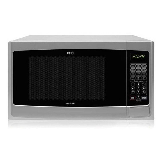 Microondas Grill BGH Quick Chef B228DS9 silver 28L 220V
