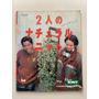 Livro Ondori Japonês De Tricô Masculino E Feminino G048