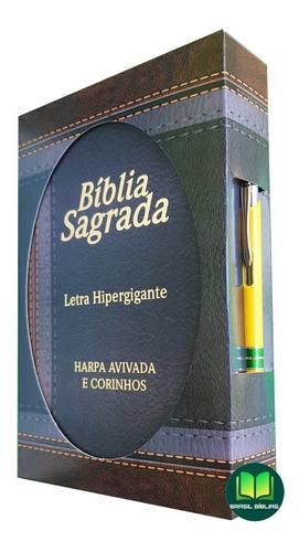 Bíblia Letra Extra Gigante Harpa Corinhos Luxo Cpp