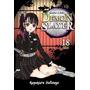 Demon Slayer Kimetsu No Yaiba Vol.18