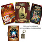 Super Kit Gravity Falls 3 Livros Chaveiro Poster