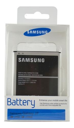 Samsung J7 Batería Pila Original En Caja Sellada