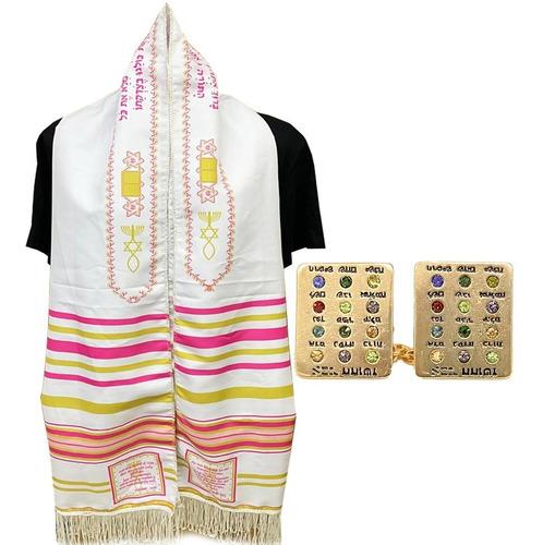 Talit Messiânico Rosa Modelo Nacional+ Prendedor 12 Tribos