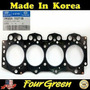 Engine Head Gasket For 98 - 06 Kia Pregio 99 - 13 K270 Frg
