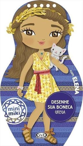 Desenhe Sua Boneca Grega Com Elena