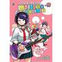 Mangá My Hero Academia Boku No Hero Vol 19