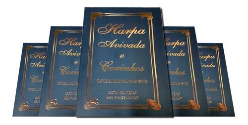 Kit C/ 5 Harpas Avivada Hinos E Louvores Letra Hipergigante