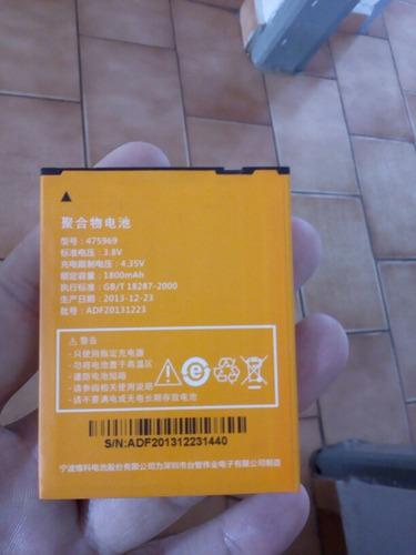Bateria Adf201312231440 Atm M5