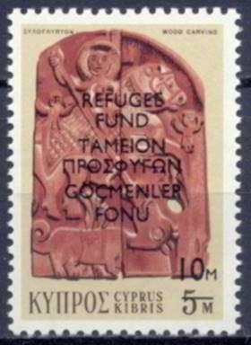 Selo Chipre,selo Ajuda Aos Refugiados,10m 1974,. Original
