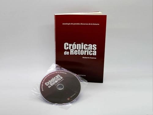 Libro + Dvd: Crónicas De Retórica - Roberto Suarez