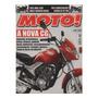 Moto! N°168 Cg 125 150 Titan Suzuki Gsx 650f Harley Rocker