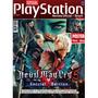 Revista Superpôster Playstation Devil May Cry 5