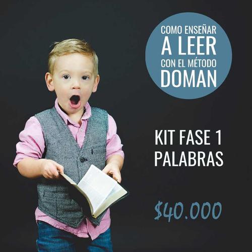 200 Palabras Kit Fase 1 Método Glenn Doman Yo Leo Una Noria