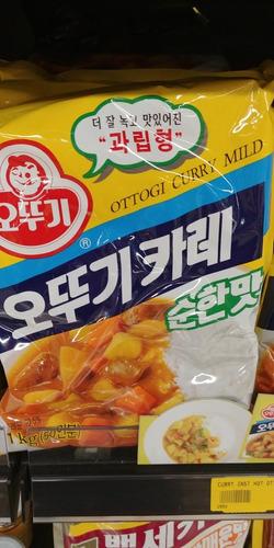 Karê Curry Ottigi Em Po Kpop Commida Coreano 1kg