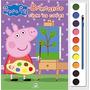 Livro Aquarela Peppa Pig Brincando Com As Cores