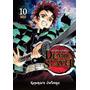 Livro Demon Slayer: Kimetsu No Yaiba 10