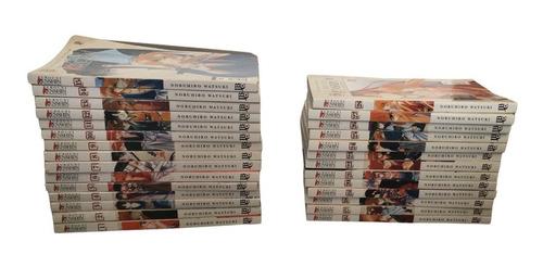 Coleção Completa Rurouni Kenshin - Manga - Jbc, 1 Ao 28