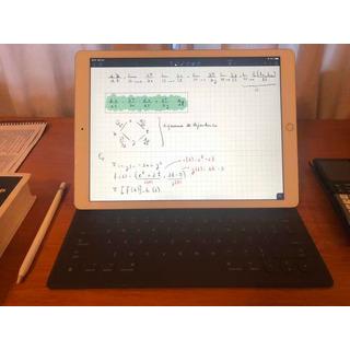 iPad Pro 12.9 64gb 4g 2da Gen+ Apple Pencil Y Teclado Apple