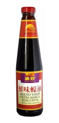 Molho De Ostra Kum Chun Chinês - Lee Kum Kee 480g