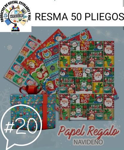 Papel De Regalo Navideño Premium Resma 50 Pliegos + Obsequio