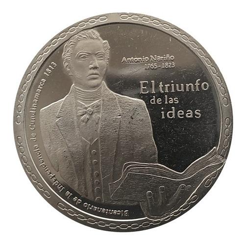 Moneda De  Bicentenario De La Independencia De Cund . ( L27