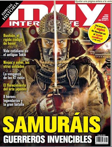 E Muy Interesante - Historia -- Samurais