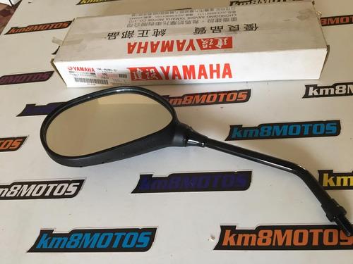 Espejo Yamaha Ybr 125 Original Izquierdo En Km8motos