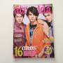 Revista Atrevida 193 Jonas Nick Joe Kevin Katy Perry