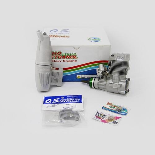 Motor Aerromodelo Os 55ax Bio/glow Combo 2 Cabecotes
