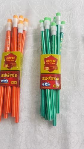 Set 50  Lápices Hb Con Goma Varios Colores