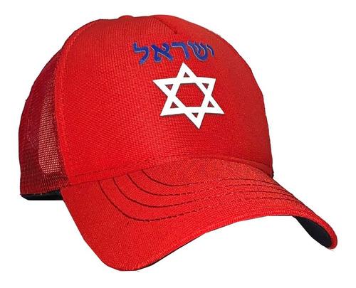 Boné Aba Curva Judaico Estrela De Davi Nome Israel Hebraico