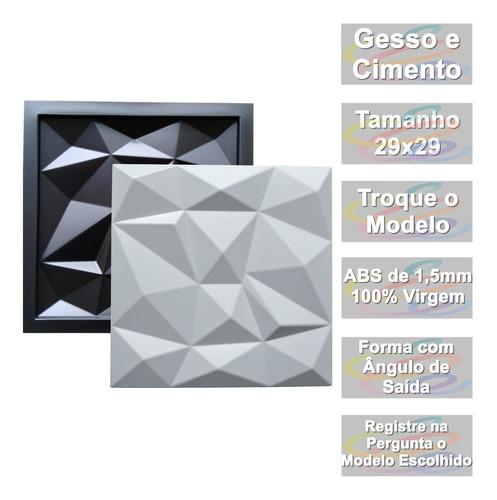 Forma De Gesso 3d Cimentício Abs 1,3mm Mini Liguria 29x29
