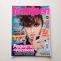 Revista Toda Teen 210 Demi Lovato Druna Marquezine