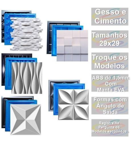 5 Formas Pra Gesso 3d E Cimento Placas Abs 1,3mm+eva Escolha