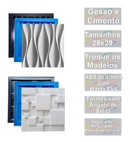 2 Formas Gesso 3d Cimentício Abs 1,3mm+eva Duna E Mosaico