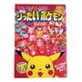 Edição Japonesa Pokémon Pikachu Destacar E Montar