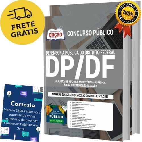 Apostila Concurso Dp Df Analista Direito E Legislação
