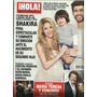 Hola 3678: Shakira / Gerard Piqué / Juana Acosta / Hathaway
