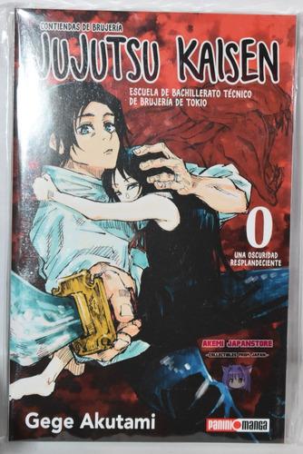 Jujutsu Kaisen # 0 Zero - Panini - Manga
