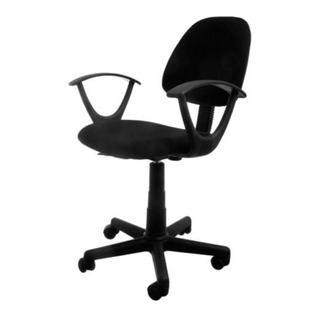Silla Oficina Sillon Ejecutivo Pc Escritorio Regulable Gamer