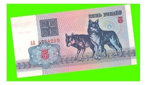 Bielorrusia - Billete De 5 Rublos 1992 - Lobos ¡ Sin Circ.!