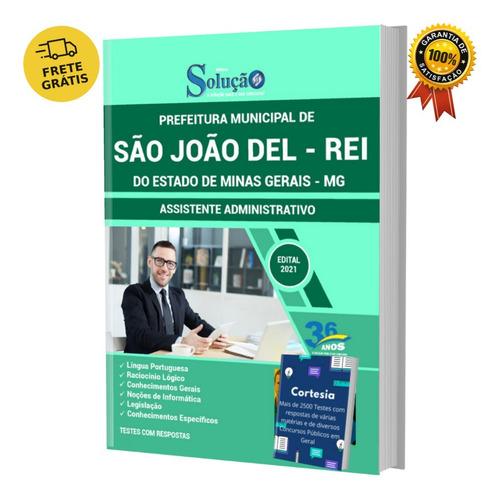 Apostila Assistente Administrativo São João Del rei Mg