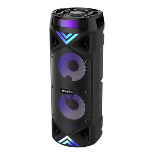 Parlante Bluetooth Portatil App Celular Usb Led Radio Woofer