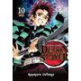 Demon Slayer Kimetsu No Yaiba, Mangá Vol. 8 Ao 10 Lacrado