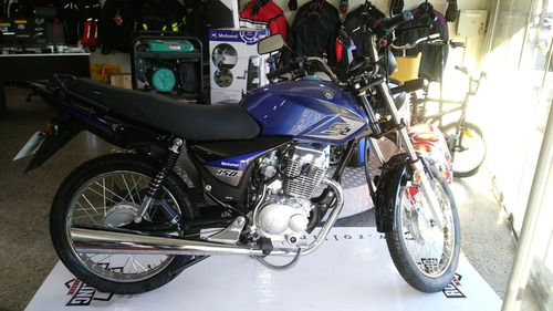 Motomel S2 150 Base 0km Patentamiento Bonificado Mayo 2021
