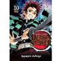 Livro: Demon Slayer Volume 10
