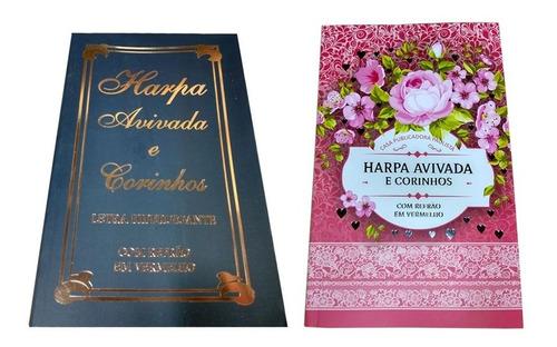 Kit Com 20 Harpas Avivada E Corinhos Letra Extragigante
