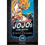 Jojo's Bizarre Adventure Parte 03 Stardust Crusaders Vol 10